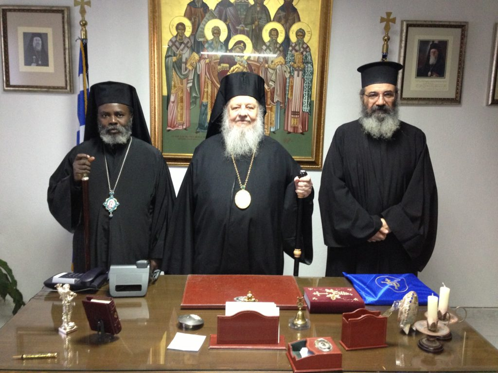 архимандрит Епифаний Хаджиянгу
