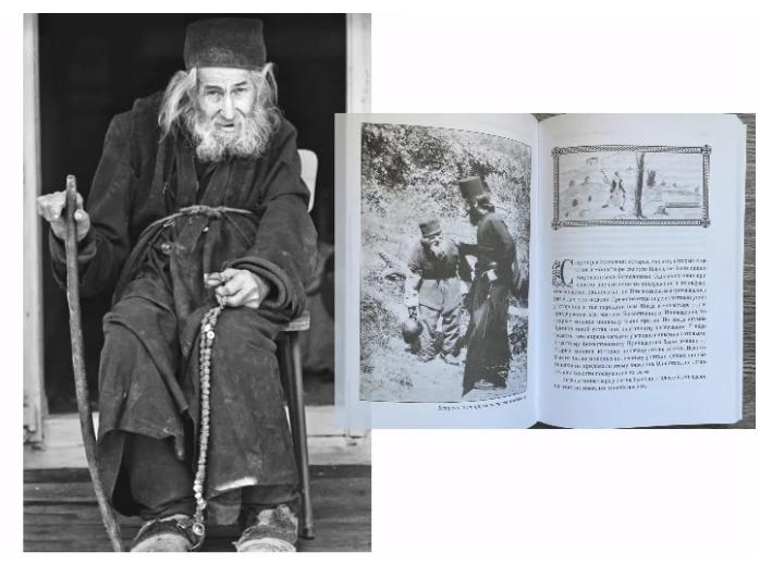 Афонский духовник старец Иоанн Колицу