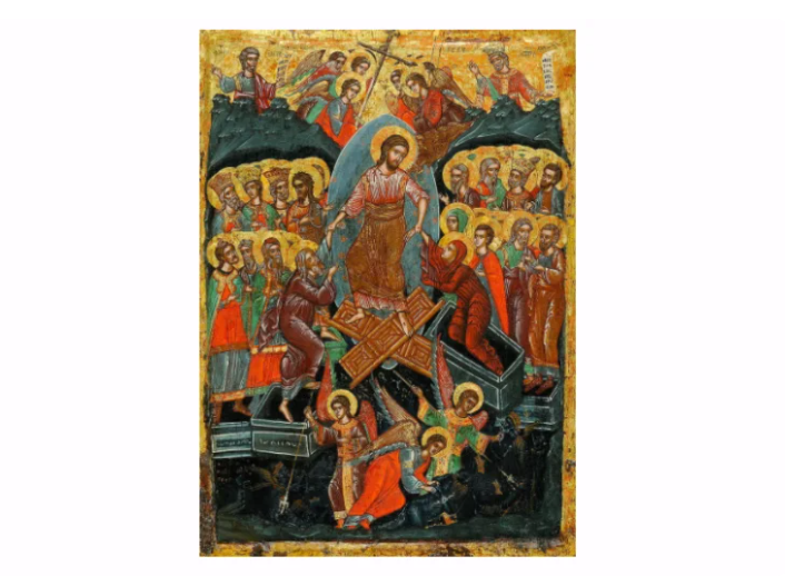 Толкование Символа Веры. Епифаний Хаджиянгу